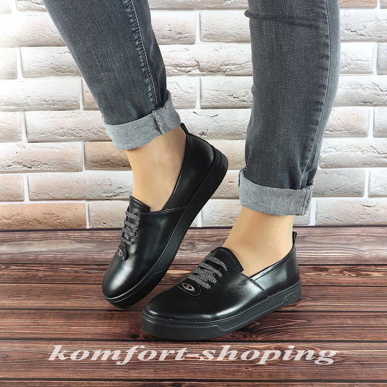 Туфли  женские кожаные черные на танкетке  V 1261