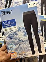 Термо штани чоловічі М/L/XL CRIVIT Штаны мужские Кривит термоштаны термолосины