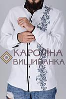 """Заготовка для вишивки """"Сорочка чоловіча""""  СЧ-009 Кароліна вишиванка"""