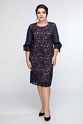 Нарядное платье Джамала Разные цвета