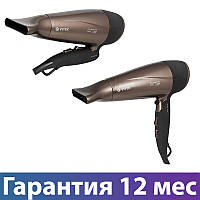 Фен для волос Vitek VT-2238, 2000 Вт, компактный дорожный, концентратор/диффузор, холодный воздух
