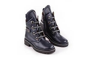 Зимние ботинки женские кожаные36-41 синий