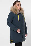 Женская зимняя куртка с мехом енота 48-56