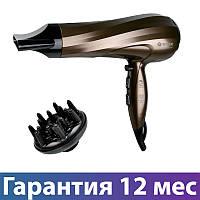 Фен для волос Vitek VT-2298, 2400 Вт, концентратор/диффузор, холодный воздух