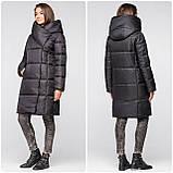 Довга зимова куртка ковдра KTL з об'ємним коміром, фото 5