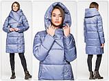 Довга зимова куртка ковдра KTL з об'ємним коміром, фото 4
