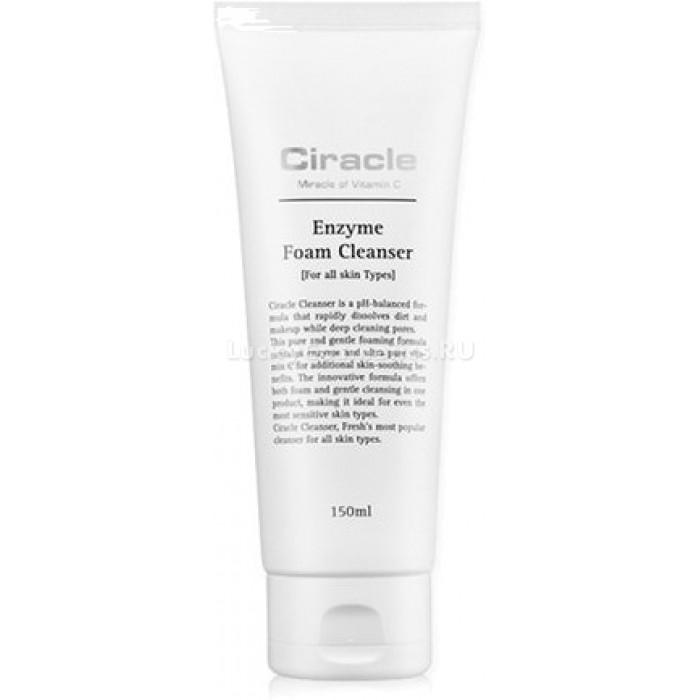 Пенка для умывания с энзимами Ciracle Enzyme Foam Cleanser, 150 мл