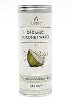 Вода кокосовая органическая 250мл