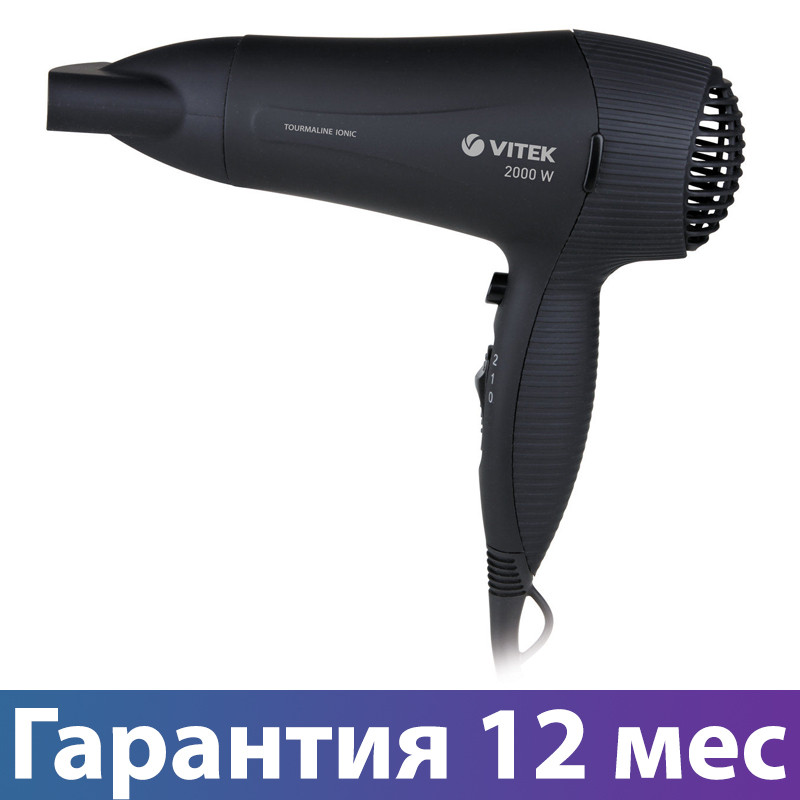 Фен для волос Vitek VT-2534, 2000 Вт, холодный/горячий воздух