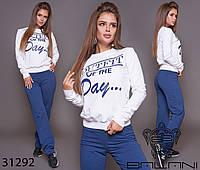 Женский спортивный костюм / двунитка / Украина 9-653, фото 1