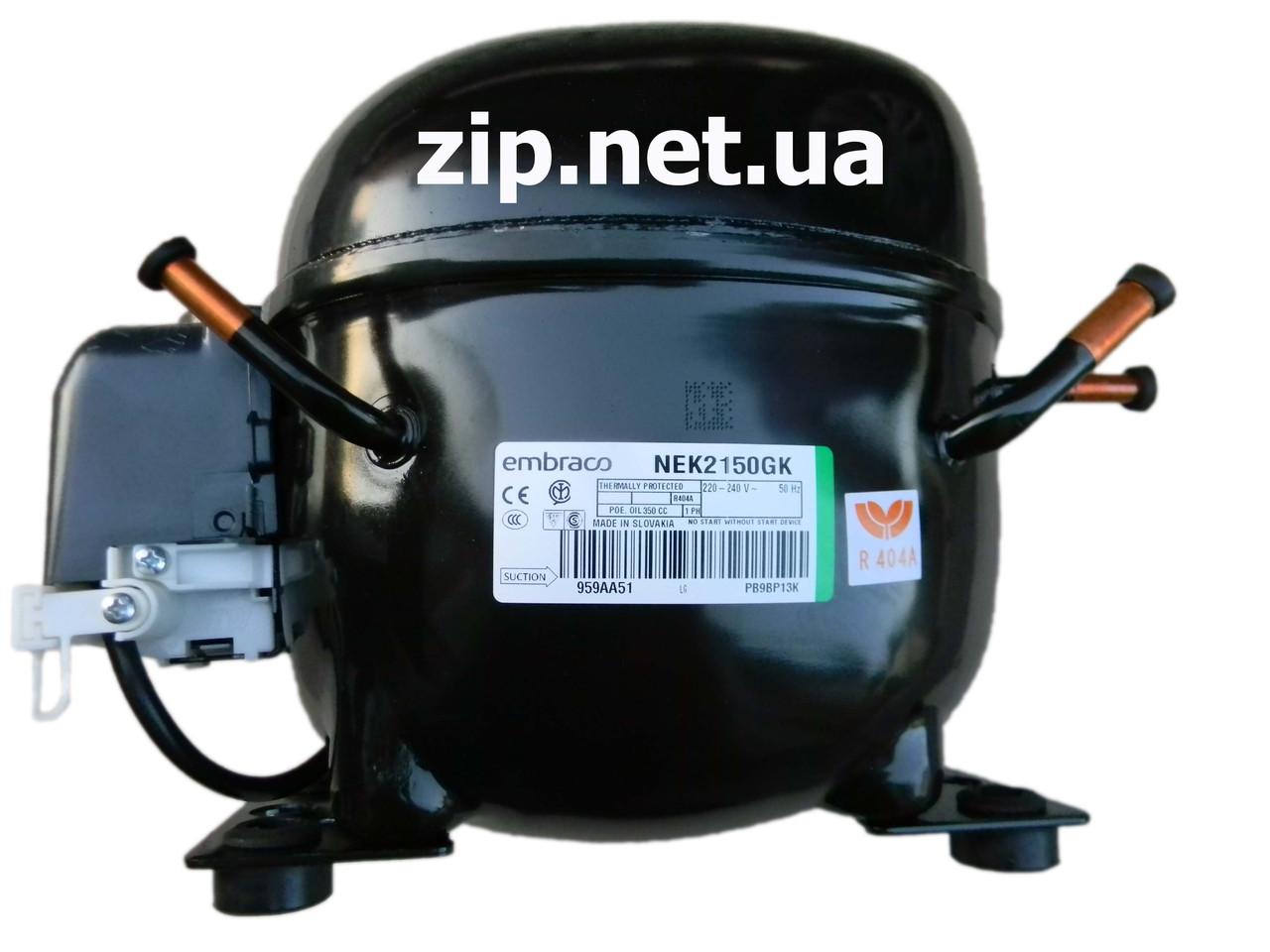 Компрессор embraco aspera NEK 2150 GK R-404a R-507 (220v)