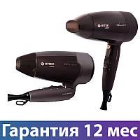 Фен для волос Vitek VT-8201, 1600 Вт, компактный дорожный, складная ручка, концентратор