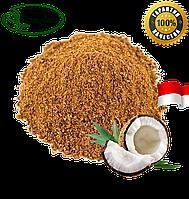 Кокосовый сахар (Индонезия) Вес: 500 гр