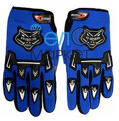 Перчатки велосипедные  KNIOHTHOOD ( светло-синие) с пальцами