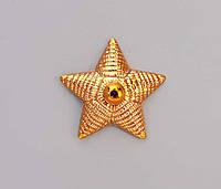 Звездочка старшего офицерского состава Ø20 мм золото