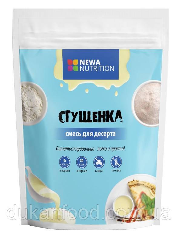NewaNutrition СГУЩЕНКА без сахара