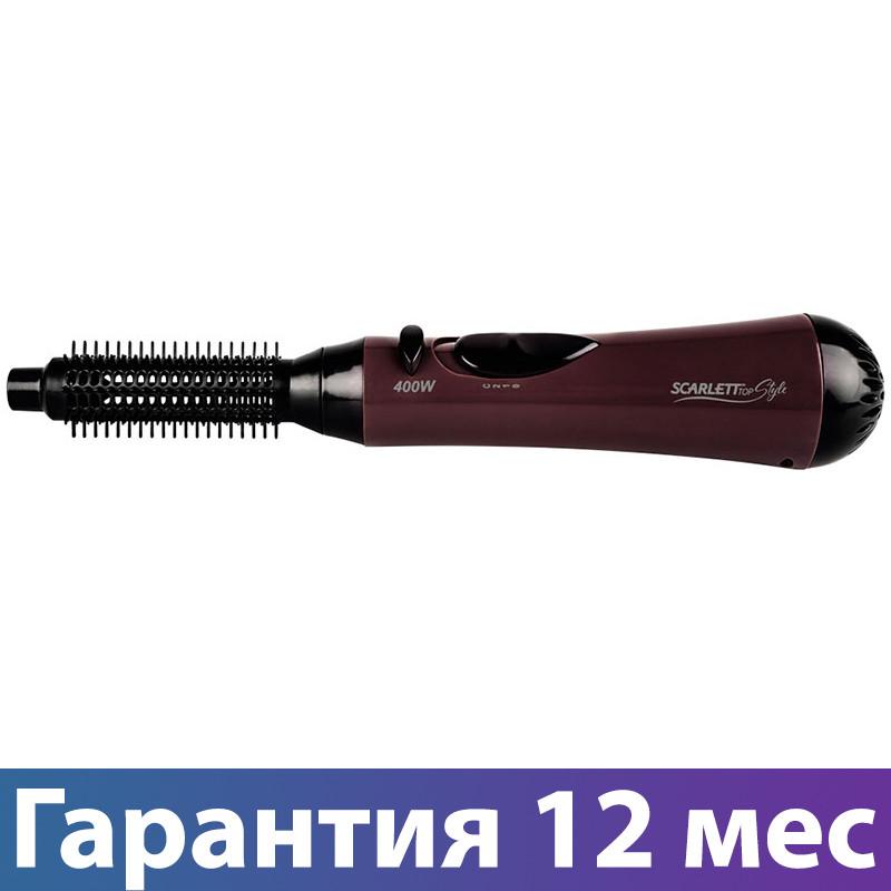 Фен-щетка Scarlett SC-HAS7399, 400 Вт, расческа, холодный/горячий воздух, компактный дорожный