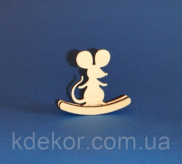 ПОЛОЗЬЯ для Мышки (Мышь)  №2 заготовка для декупажа и декора
