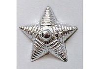 Звездочка старшего офицерского состава Ø20 мм серебро