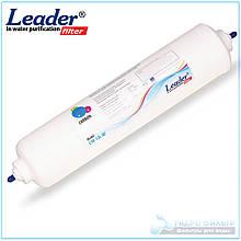Картридж Carbon IN-LINE CTO-12L-QC к системе Leader Style
