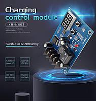 Модуль управления зарядкой 12-24 В с вольтметром XH-M603