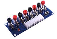 Клеммный модуль для ATX блока питания XH-M229