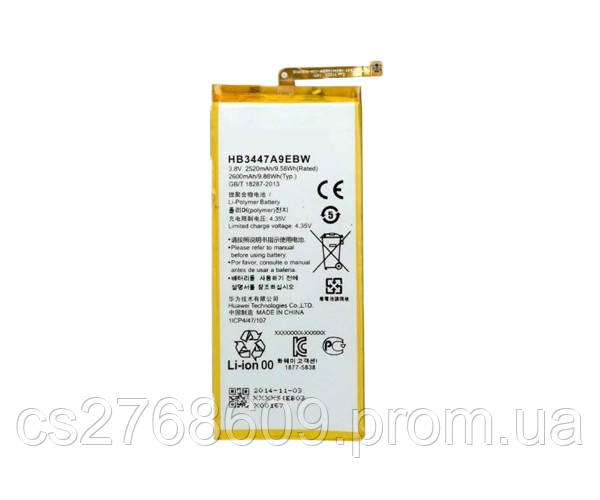 Батарея / Акумулятор 100% Original Huawei P7/HB3543B4EBW