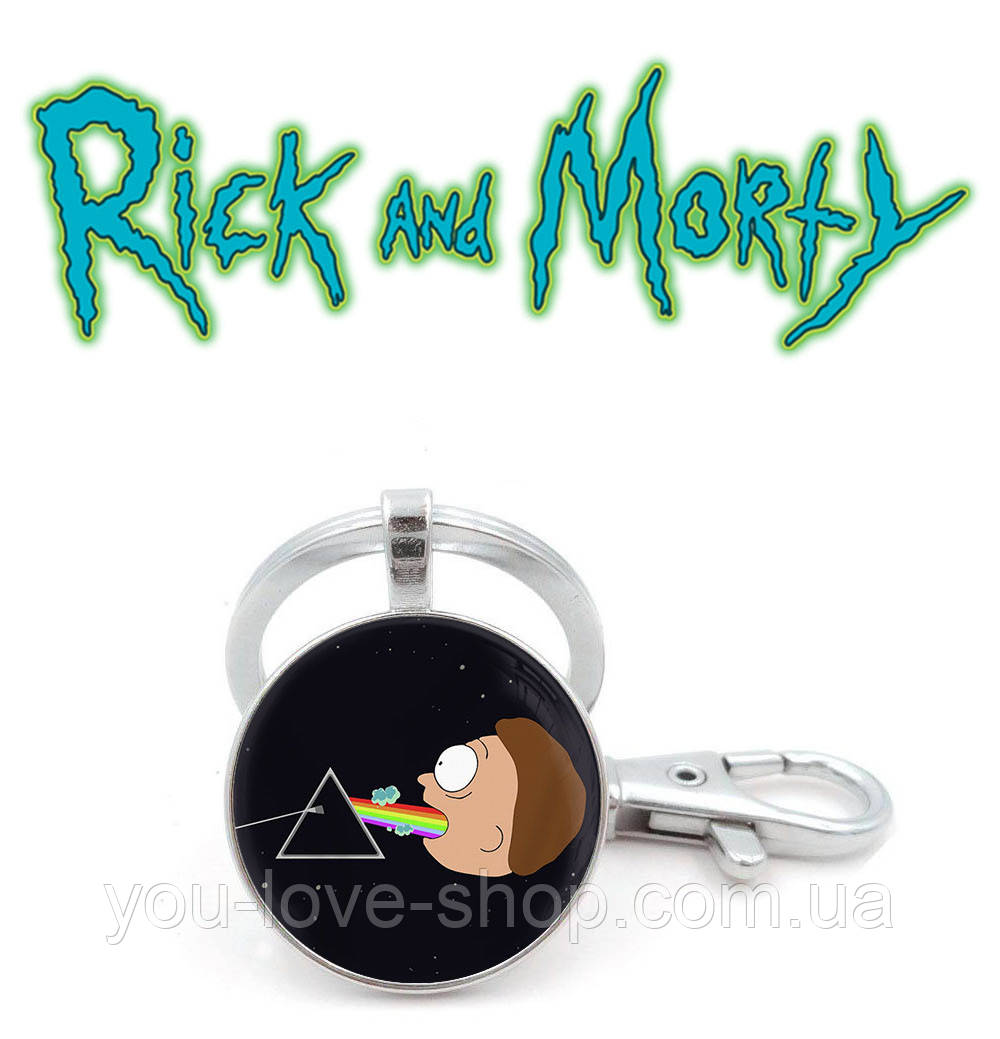 Брелок Морти The Dark Side of the Moon Рик и Морти / Rick and Morty