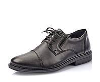 Туфли мужские Rieker 17642-00, фото 1