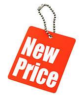 Неслыханные цены на микшерные пульты