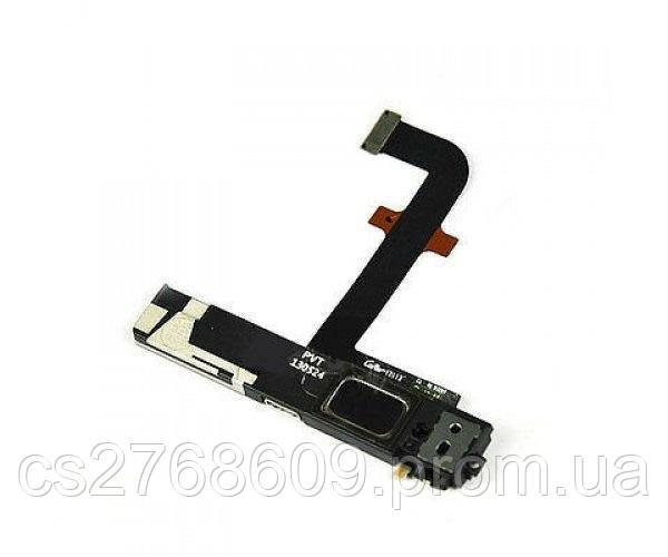 Flat Cable Lenovo K900 on/off ORIGINAL