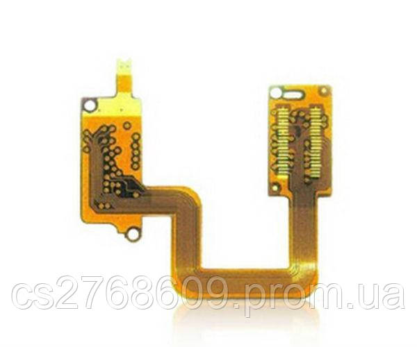 Flat Cable LG 5220