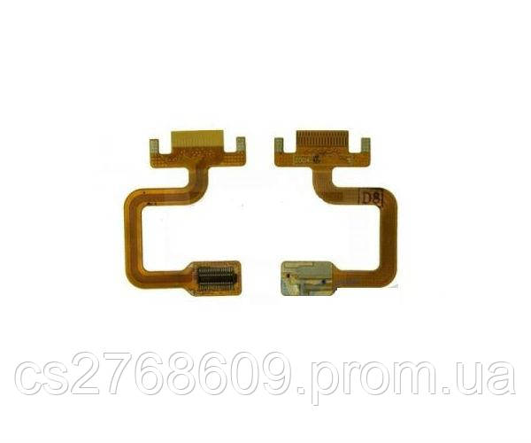 Flat Cable LG 7030