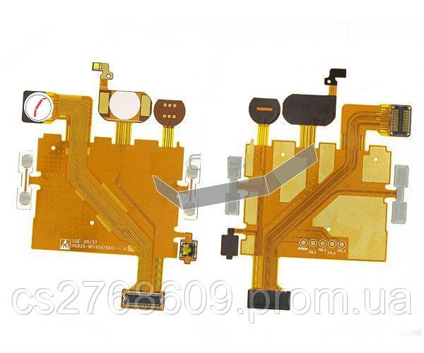 """Flat Cable LG GT950 """"Original"""""""