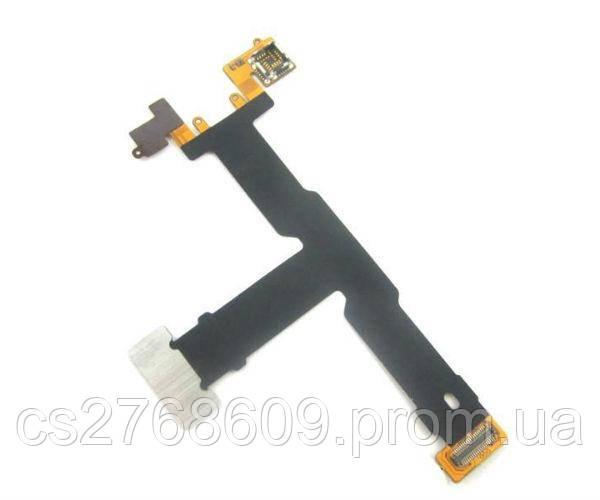 """Flat Cable LG GW520  """"Original"""""""