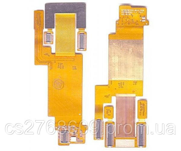 Flat Cable LG KE500 with components