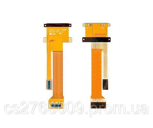 """Flat Cable LG KE600 """"High Copy"""""""