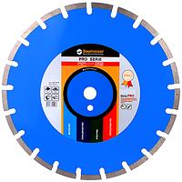 Круг алмазный отрезной BAUMESSER Beton Pro 1A1RSS/C1-H 450x4,0/3,0x10x25,4-26 F4 (94120008028)