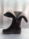 Зимние комфортные сапоги больших и средних размеров Romax, фото 3