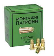 Патроны монтажные 5,6 х 16 зеленые (100 шт., для пистолетов MG-251, Hilti DX E72)
