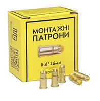 Патроны монтажные 5,6 х 16 желтые (100 шт., для пистолетов MG-251, Hilti DX E72)