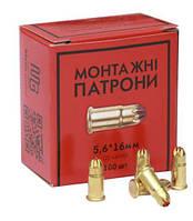 Патроны монтажные 5,6 х 16 красные (100 шт., для пистолетов MG-251, Hilti DX E72)