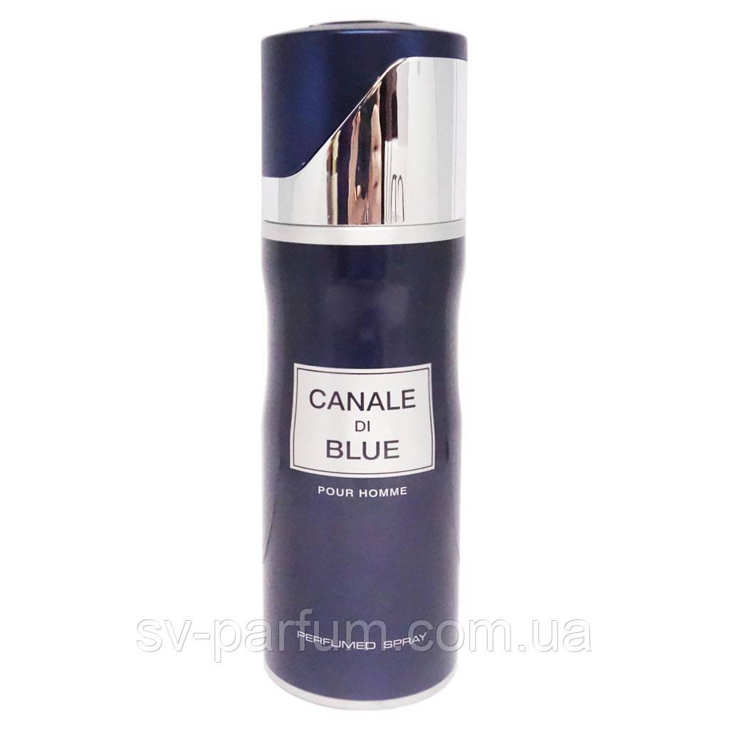 Парфюмированный дезодорант мужской Canale di Blue 200ml