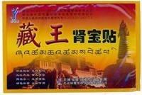 Пластырь от импотенции Цзанван Шэньбао