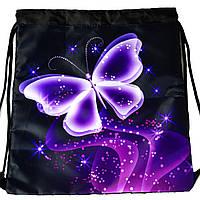 Рюкзак сумка для сменной обуви фиолетовый спортивный школьный Бабочки Vombato 2-7841