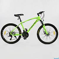 Одноподвесной подростковый велосипед хардтейл 24 дюйма 13 рама CORSO Free Ride