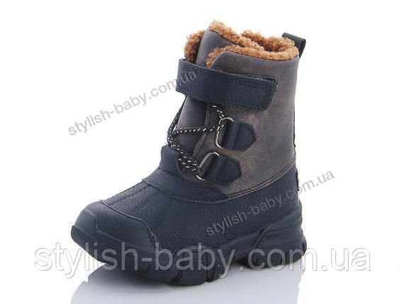 Новая коллекция зимней обуви 2019 оптом. Детская зимняя обувь бренда Y.Top для мальчиков (рр. с 23 по 28), фото 2