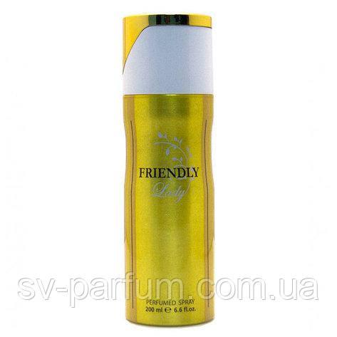 Парфюмированный дезодорант женский Friendly Lady 200ml