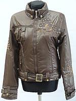 Дешевые женские куртки, фото 1