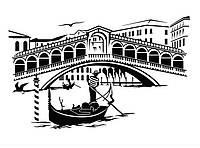 Декоративный стикер наклейка для интерьера дома  Red Venetian Channel 96х60 см Черная